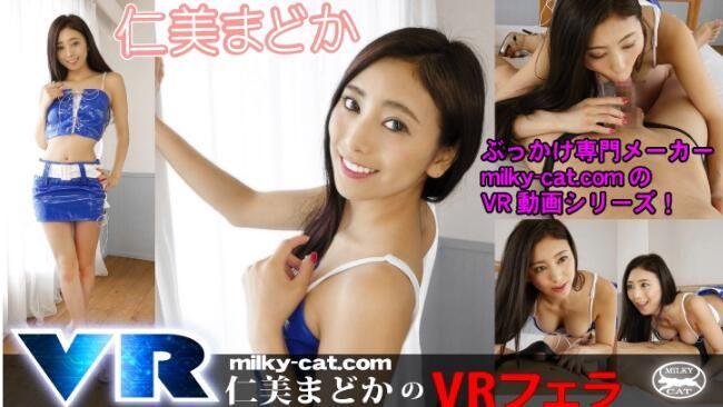 免費線上成人影片,免費線上A片,日本VR成人 超級正妹人美小圓穿藍色制服幫你口交