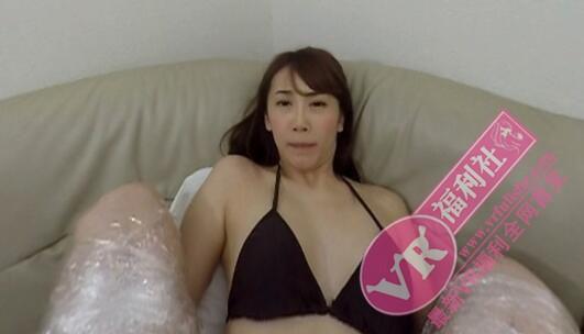 免費線上成人影片,免費線上A片,[VR]日本VR成人 捆綁着美眉 然後用振動棒虐待她